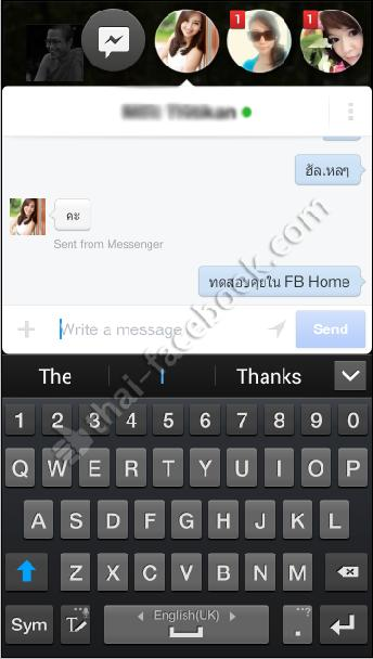 Chat FB Home