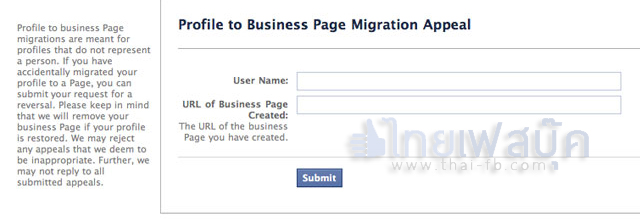 Facebook-convert-to-Page
